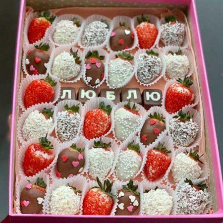 Коробка-с-клубникой-в-шоколаде-3-min