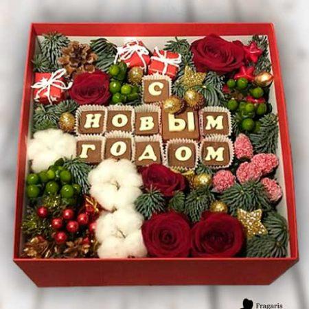 Коробка-с-новым-годом