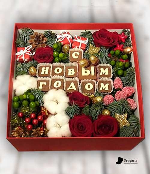 Коробка-с-новым-годом-min