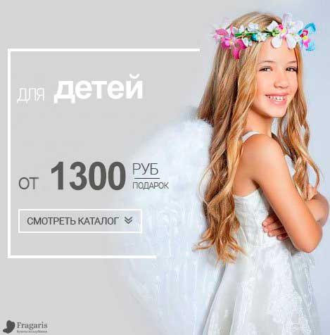 banner-dlya-detei